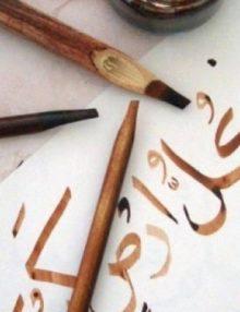 Vous pensez à apprendre l'arabe? Lisez ceci en premier!